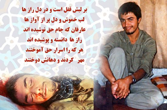 خاطرات خلیل زاد - رسانه ی خبری وبلاگی